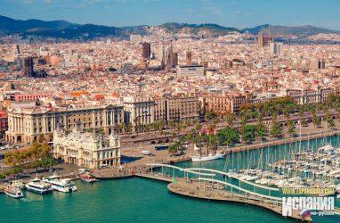 Что посмотреть в Барселоне — советы от сайта недвижимости в Испании