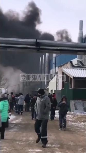 Пожар, горит завод Прогресс