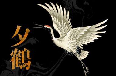 Во Владивостоке впервые прозвучит японская опера «Журавлиные перья»