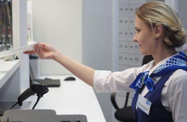 Сотрудника почтамта в Приморье оштрафовали за нарушение нормативов