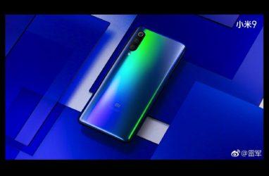 Каким будет новый смартфон от Xiaomi?