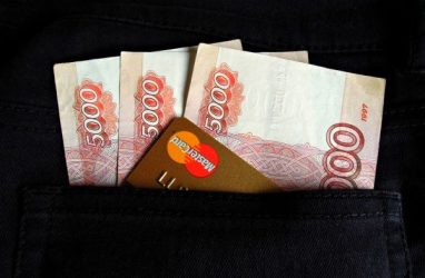 Зарплату более восьми тысяч владивостокцев вывели «из тени» в 2018 году