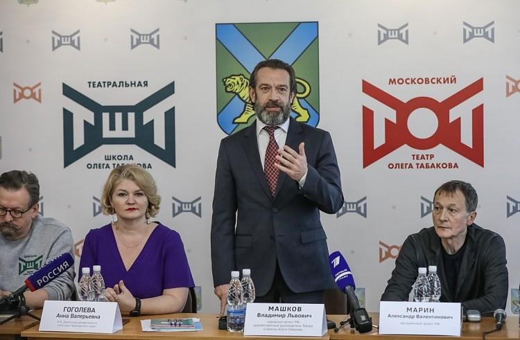 Владимир Машков. Фото – Игорь Новиков (дминистрация Приморского края)