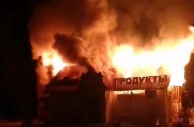 Жуткий пожар охватил магазин в Приморье — видео