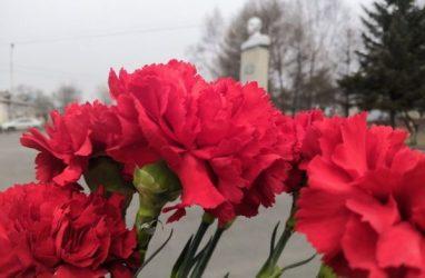 В Приморье почтили память коммуниста, в честь которого назван город Артём