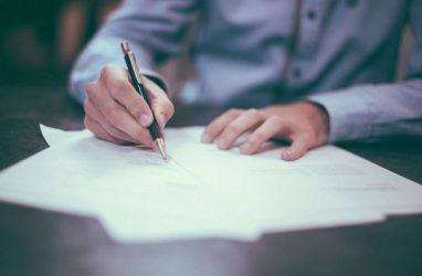 Налоговая служба рассказала о последствиях участия в фиктивных компаниях