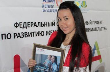 Победительница проекта «Мама-предприниматель» откроет предприятие по переработке вторичного сырья в Приморье