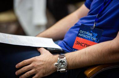 Чем киборги могут помочь острову Русский, обсуждали в ДВФУ