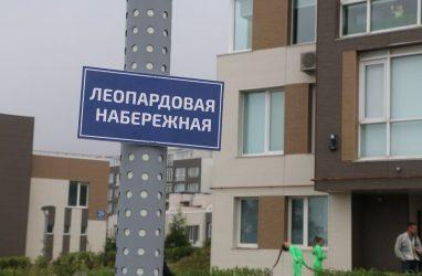 Во Владивостоке вернут постоянное освещение на Леопардовой набережной