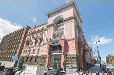 Прокуратура Приморья объявила тендер на ремонт исторического здания в центре Владивостока