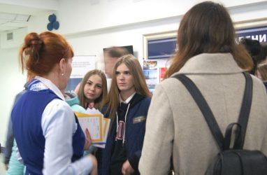 Во Владивостоке студенты пройдут практику на Почте России