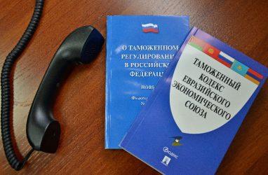 Уголовное дело завела на бизнесмена Владивостокская таможня