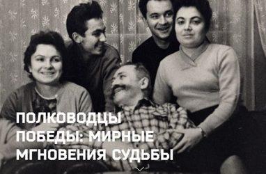 Уникальную выставку семейных фотографий известных военачальников представят во Владивостоке