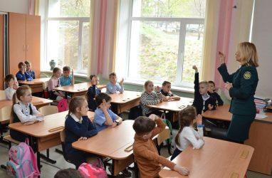 На форуме учителей обсудили связь между образованием и инвестпотенциалом региона