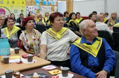 Центр «серебряного» волонтёрства открыли во Владивостоке