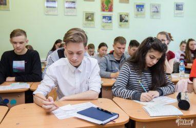 В детском центре «Океан» сдавали тест по истории Великой Отечественной войны