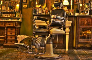 Дизайн-проект парикмахерской