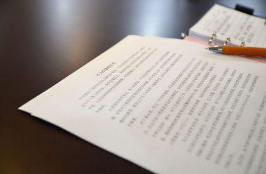 ЕГЭ по китайскому языку в Приморье будут сдавать 15 человек