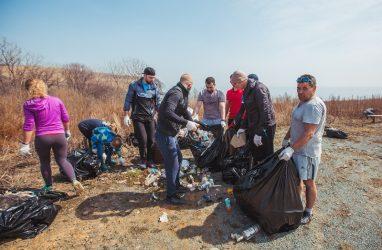 Гостей и жителей Владивостока пригласили на спортивный субботник