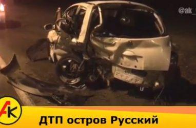 ДТП во Владивостоке: малолитражку разнесло в клочья — видео