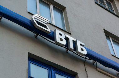 Банк ВТБ снизил ставку по ипотеке с господдержкой