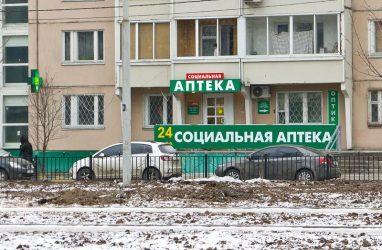 Выяснилось, сколько во Владивостоке платят провизорам