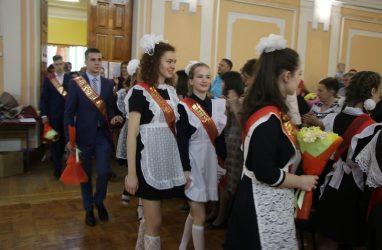 Праздник для выпускников во Владивостоке обойдётся в три млн рублей