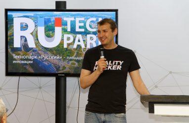 Внедрение цифровых практик в ключевые сферы экономики и госуправление обсудили во Владивостоке