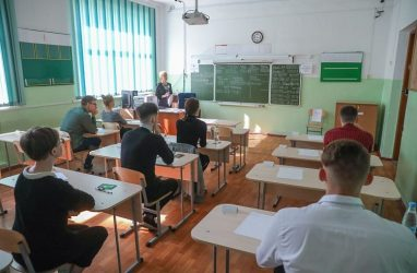 Стало известно, как во Владивостоке учатся дети, находящиеся на длительном лечении
