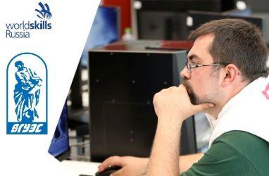 Приморских предпенсионеров будут обучать 3D-моделированию для компьютерных игр