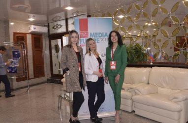 Специалисты рассказали об изменениях в законодательстве о рекламе на конференции во Владивостоке