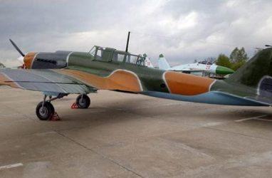 В Приморье восстановили знаменитый «бетонный самолёт»