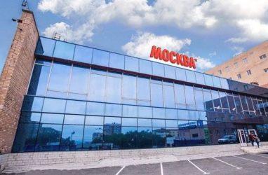 Владивостокский кинотеатр New Wave Cinema переименовали в «Москву»