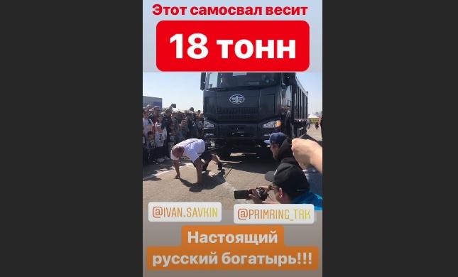 Иван Савкин. Иллюстрация из инстаграма