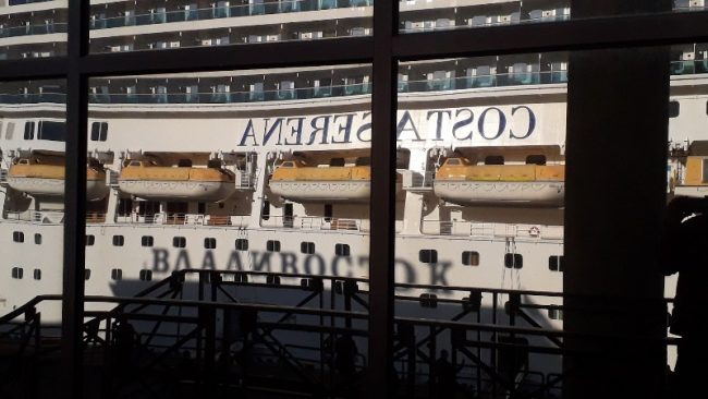 Порт Владивосток, круизный лайнер, судоходство