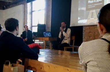 Во Владивостоке провели питчинг писателей