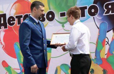 Юным приморцам путёвки в ВДЦ «Океан» вручил прокурор