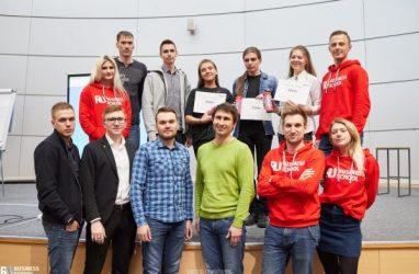 Форум «Личная эффективность» от RU Business School пройдёт во Владивостоке