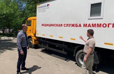 Передвижной маммограф появился в Дальнереченске