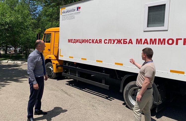 Передвижной маммограф. Фото - пресс-служба администрации Приморского края