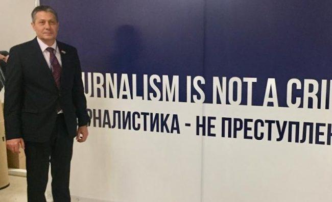 Александр Щербаков на Медиасаммите. Фотография из инстаграма депутата