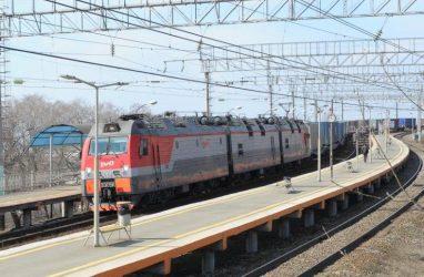 С начала 2019 года Дальневосточная железная дорога пополнила бюджет Приморья на 2,608 млрд рублей