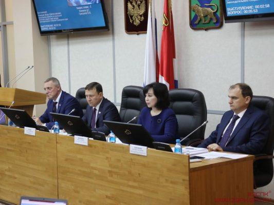 Заседание ЗСПК