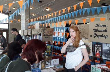 Две тонны книг привезли во Владивосток на фестиваль «Фарватер»