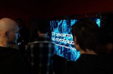 Во Владивостоке открылась выставка работ студентов первой в России магистерской программы «Цифровое искусство» (12+)