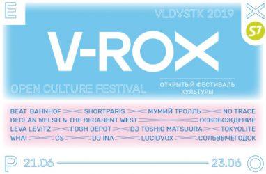 Во Владивосток уже прибыли первые участники V-ROX EXPO, включая Илью Лагутенко