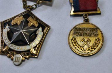 Полицейские вернули пожилому приморцу похищенные медали
