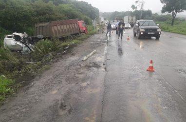 Полиция просит откликнуться очевидцев ДТП с шестью погибшими в Приморье