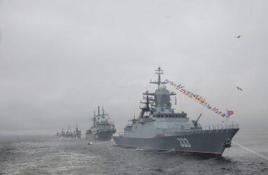 День Военно-морского флота отмечают во Владивостоке