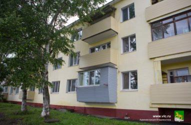 Власти Владивостока намерены предоставлять доступное арендное жильё
